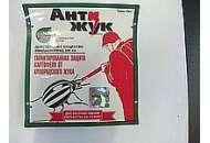 Антижук БИО з.п - инсектицид фото, цена