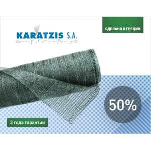 Сетка затеняющая 50% - зеленая, 50х8 м, KARATZIS, Греция фото, цена