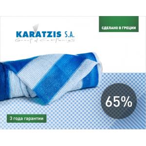 Сетка затеняющая 65% - бело-голубая, 50х2 м, KARATZIS, Греция фото, цена
