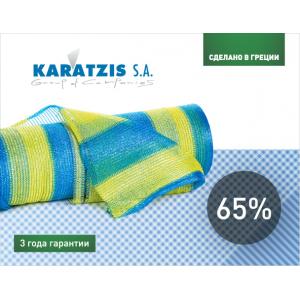 Сетка затеняющая 65% - желто-голубая, 50х4 м, KARATZIS, Греция фото, цена