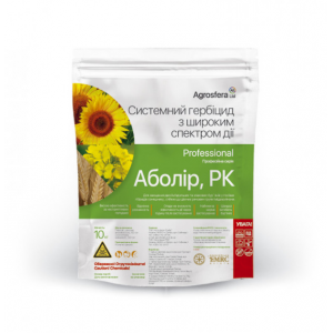 Аболир - гербицид , 10 кг, Агросфера Украина фото, цена