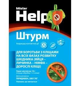 Штурм - инсектицид, Агросфера Украина фото, цена