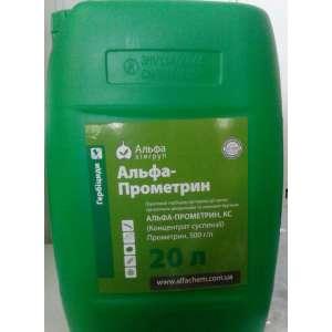 Альфа  Прометрин к.с. - гербицид, 20 л, Альфа Химгруп Украина фото, цена