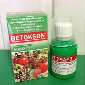 Регулятор роста и развития Бетоксон (Betokson), 50гр фото, цена