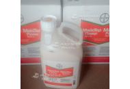 Майстер Пауер - гербицид, 5 л, Bayer (Байер), Германия фото, цена