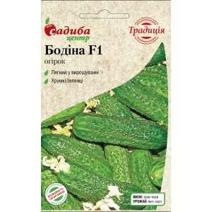 Бодина F1 - огурец партенокарпический, 10 семян,  Украина фото, цена