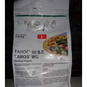 Танос - фунгицид, 0,4 кг, Du Pont (Дюпон), США фото, цена
