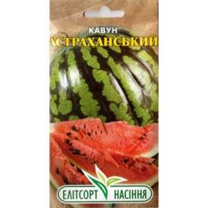 Астраханский - арбуз, 3 гр., ООО Агрофирма-Элитсортсемена, Украина фото, цена