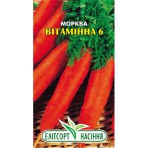 Витаминная - морковь, 2 гр., ООО Агрофирма-Элитсортсемена, Украина фото, цена