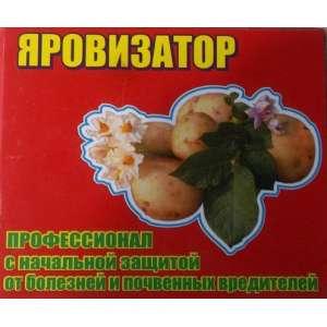 Яровизатор - препарат для картофеля фото, цена