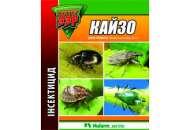 Кайзо в.р.г. - инсектицид (0,5 кг) Nufarm фото, цена