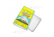 Агроволокно Р-50 - біле, 3,2*10 м., Premium-Agro (Премиум-Агро), Польща фото, цiна