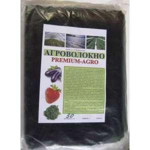 Агроволокно Р-50 - черное, 1,6*10 м., Premium-Agro (Премиум-Агро), Польша фото, цена