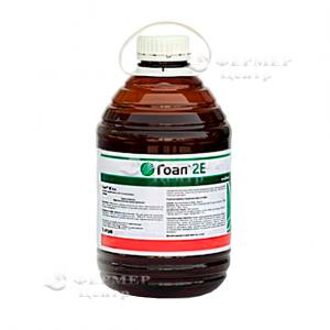 Гоал 2Е - гербицид, 5 л, Syngenta (Сингента) Швейцария фото, цена