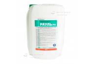 Рауль РК - гербицид, 20 л, Украина фото, цена