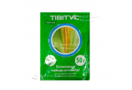 Тивитус - гербицид, Укравит, Украина фото, цена