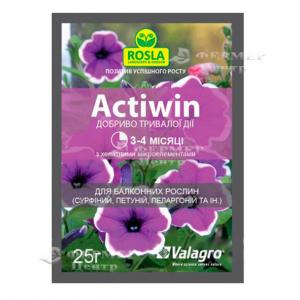 Активин - для балконных растений, 20 гр., Valagro (Валагро), Италия фото, цена