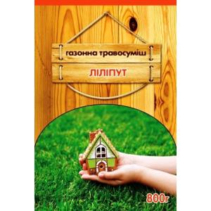 Газон Лилипут 0,8 кг семян, ТМ Вассма фото, цена