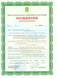 Акселератор Гидро Бор микроудобрения, Химагромаркетинг фото, цена
