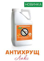 Антихрущ Люкс - инсектицид, 5 л, Укравит Украина фото, цена