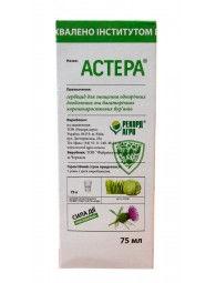 Астера в.р. - гербицид, 75 мл, ТМ Рекорд Агро фото, цена