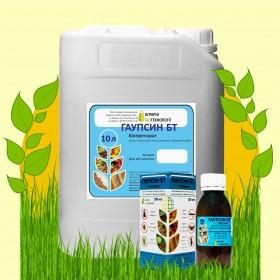 Гаупсин БТ- инсектицид  фото, цена