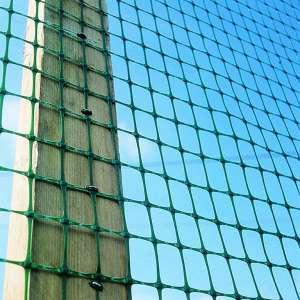 Сетка для ограждения Ранч 1 50м х 1,5м (зеленый) фото, цена