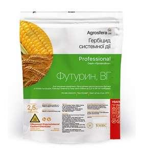 Футурин - гербицид, 2,5 кг, Агросфера Украина фото, цена