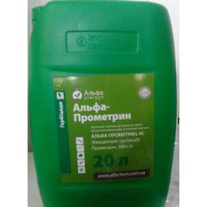 Альфа - Прометрин к.с. - гербицид, 20 л, Альфа Химгруп Украина фото, цена