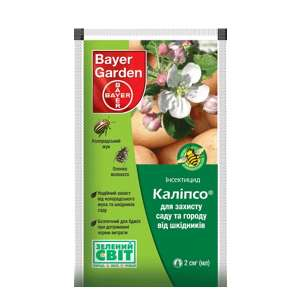 Калипсо к.с. - инсектицид, (2 мл), Bayer CropScience AG (Байер КропСаенс), Германия фото, цена