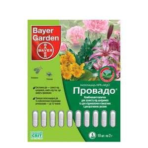 Провадо капс. - инсектицид (20 г), Bayer CropScience AG (Байер КропСаенс), Германия фото, цена