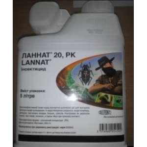 Ланнат - инсектицид, 5 л, Du Pont (Дюпон), США фото, цена