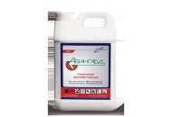 Авангард - гербицид (10 л) Химагромаркетинг