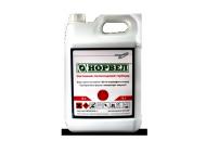 Норвел - гербицид, 10 л, Химагромаркетинг