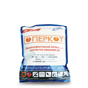 Оперкот - инсектицид, 0,5 кг, Химагромаркетинг фото, цена