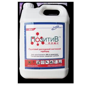 Позитив Плюс - гербицид (10 л) Химагромаркетинг фото, цена