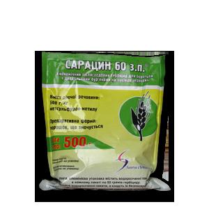 Сарацин гербицид (0,5 кг) Химагромаркетинг фото, цена