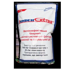 Тиофен Экстра - фунгицид, 1 кг, Химагромаркетинг фото, цена