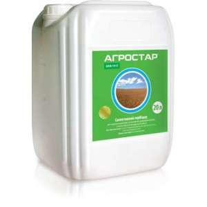 Агростар - гербицид, 20 л, Укравит Украина фото, цена