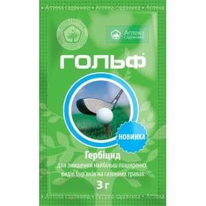 Гольф - гербицид, 3 г, Укравит Украина фото, цена