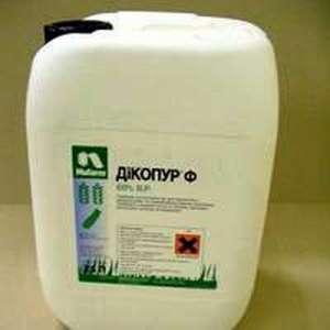 Дикопур Ф - гербицид, 25 л, Nufarm (Нуфарм) Австрия фото, цена
