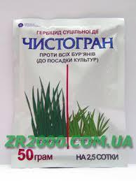 Чистогран - гербицид (50 г) Презенс фото, цена