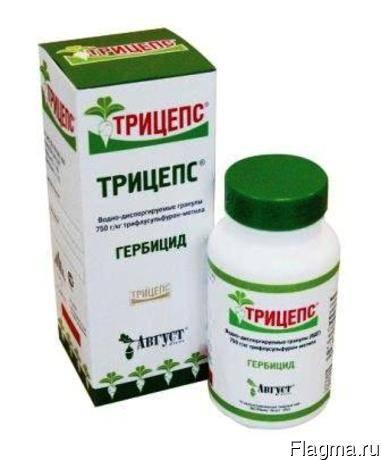 гербицид трицепс инструкция по применению