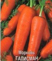 Талисман - морковь, кг, Moravoseed (Моравосид)  фото, цена