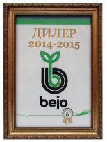 Сертифікат 4, фото